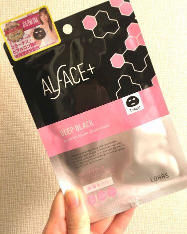 ディープブラック アクアモイスチャー シートマスク/ALFACE+(オルフェス)/シートマスク・パックを使ったクチコミ(1枚目)