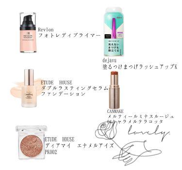 フォトレディ プライマー/REVLON(レブロン)/化粧下地を使ったクチコミ(2枚目)