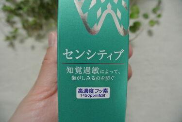 クリアクリーン プレミアム センシティブ(薬用ハミガキ)/クリアクリーン/歯磨き粉を使ったクチコミ(1枚目)