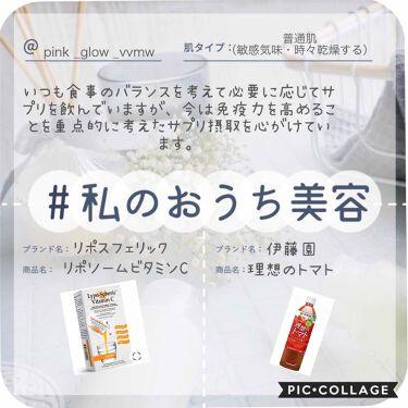 理想のトマト/伊藤園/ドリンクを使ったクチコミ(1枚目)