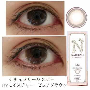 ナチュラリ ワンデー UVモイスチャー ピュア/NATURALI/カラーコンタクトレンズを使ったクチコミ(1枚目)