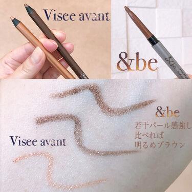 ヴィセ アヴァン リップ&アイカラー ペンシル/Visée/ペンシルアイライナーを使ったクチコミ(3枚目)