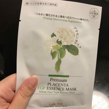 Let's Skin プレミアムEGFエッセンスマスク/ダーマル/シートマスク・パックを使ったクチコミ(1枚目)