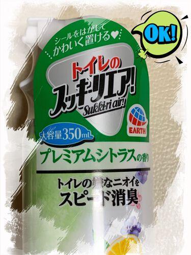 布用消臭スプレー ファブリーズ ダウニー エイプリルフレッシュの香り/ファブリーズ/ファブリックミストを使ったクチコミ(3枚目)