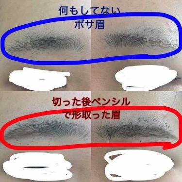 秘密のマユハサミ/貝印/その他グッズを使ったクチコミ(3枚目)
