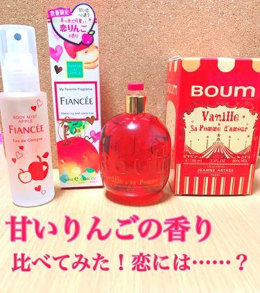 ブンブン バニラアップル オードパルファム/ジャンヌ・アルテス/香水(レディース)を使ったクチコミ(1枚目)