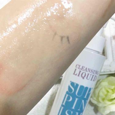 すっぴんイズム/その他/化粧水を使ったクチコミ(4枚目)