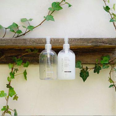 【公式】unlabel(アンレーベル)さんの「unlabelアンレーベル モイストボタニカル化粧水<化粧水>」を含むクチコミ