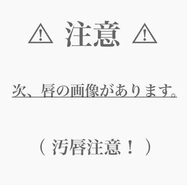 ベターリップトーク ベルベット/ETUDE HOUSE/口紅を使ったクチコミ(2枚目)