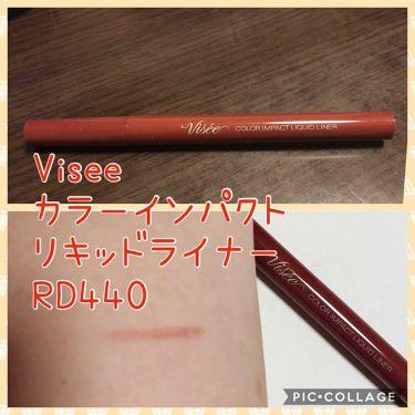 リシェ カラーインパクト リキッドライナー/Visee/リキッドアイライナーを使ったクチコミ(1枚目)