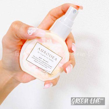 AURODEA by megami no wakka fragrance body mist/RBP/香水(レディース)を使ったクチコミ(2枚目)