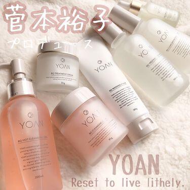 フルラインセット/YOAN/化粧水を使ったクチコミ(1枚目)