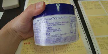 ナチュリエ ハトムギ保湿ジェル(ナチュリエ スキンコンディショニングジェル)/ナチュリエ/美容液を使ったクチコミ(5枚目)