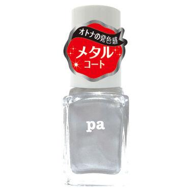 pa ネイルカラー プレミア gpa06 メタルコート