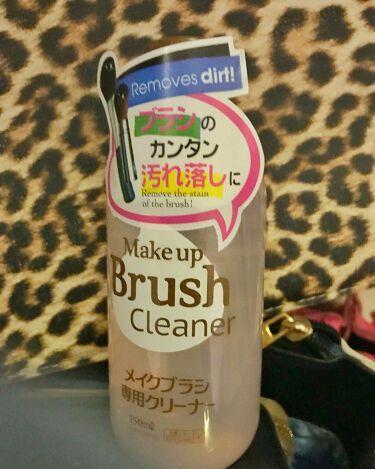 ザ・ダイソー make up  Brush cleaner