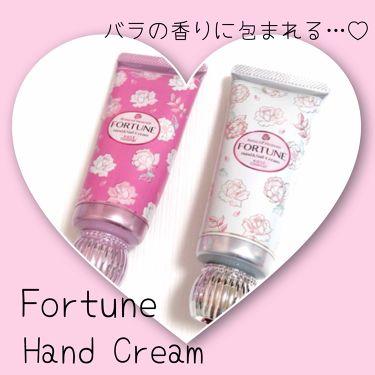 ありこさんの「フォーチュンRH ハンドクリーム<ハンドクリーム・ケア>」を含むクチコミ