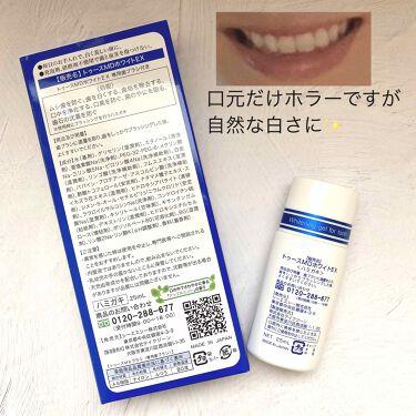 トゥースメディカルホワイトニング/シーエスシー/歯磨き粉を使ったクチコミ(2枚目)