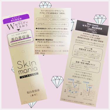 Skin mania セラミド 美白美容液/スキンマニア/美容液を使ったクチコミ(1枚目)