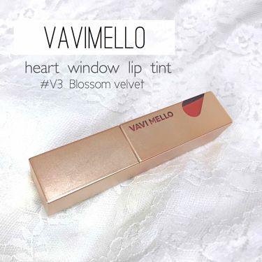 ハートウィンドウリップティントベルベットタイプ/VAVI MELLO(バビメロ)/口紅を使ったクチコミ(1枚目)