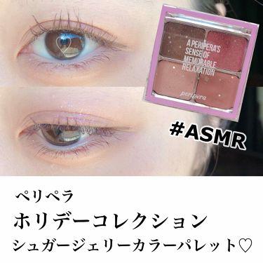 【限定】 ASMR シュガー ジェリー カラー パレット/PERIPERA/ジェル・クリームアイシャドウを使ったクチコミ(1枚目)