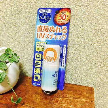 スキンアクアUVスティック/ロート製薬/日焼け止め(顔用)を使ったクチコミ(2枚目)