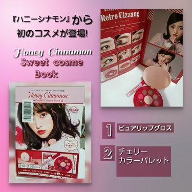 Honey Cinnamon 🍒Sweet cosme Book🍒/宝島社/書籍 by ☪七香.