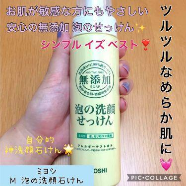 https://cdn.lipscosme.com/image/0e4cecf12ab6dc06cdf4d500-1571836413-thumb.png