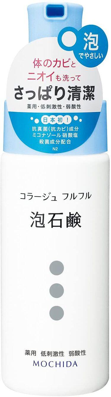 コラージュフルフル 泡石鹸 150ml(水色)