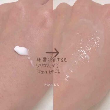 ワンダーハニー ナチュラルアロマ UV ジェル ホワイトブリーズ/VECUA Honey/日焼け止め(ボディ用)を使ったクチコミ(2枚目)