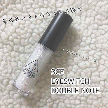 ✩幻空✩さんの「3CE3CE EYE SWITCH <ジェル・クリームアイシャドウ>」を含むクチコミ