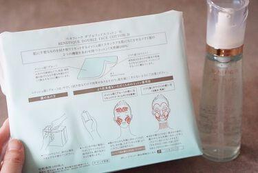 リセットクリアN/BENEFIQUE/化粧水を使ったクチコミ(7枚目)