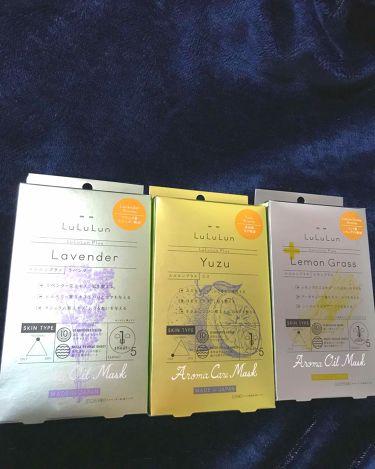 ルルルンプラス レモングラス/ルルルン/シートマスク・パックを使ったクチコミ(1枚目)