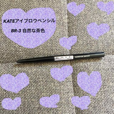 アイブロウペンシルN/KATE/アイブロウペンシルを使ったクチコミ(1枚目)