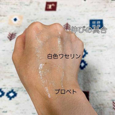 白色ワセリン(医薬品)/健栄製薬/その他を使ったクチコミ(4枚目)