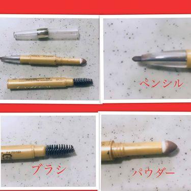 パウダー&ペンシル アイブロウEX/エクセル/アイブロウペンシルを使ったクチコミ(2枚目)