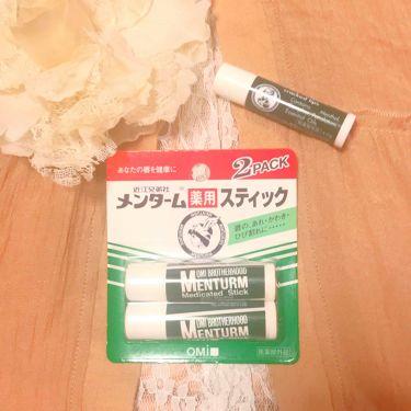 ゆうきさんの「メンターム薬用スティックレギュラー<リップケア・リップクリーム>」を含むクチコミ