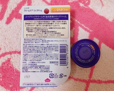 ニベア クリームケア リップバーム はちみつの香り/ニベア/リップケア・リップクリームを使ったクチコミ(3枚目)