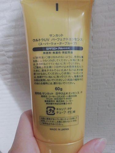 メイク落としウォーター なめらかモイスト/natu savon(ナチュサボン)/リキッドクレンジングを使ったクチコミ(2枚目)