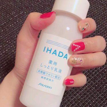 薬用エマルジョン/IHADA/乳液 by こまつな🌱