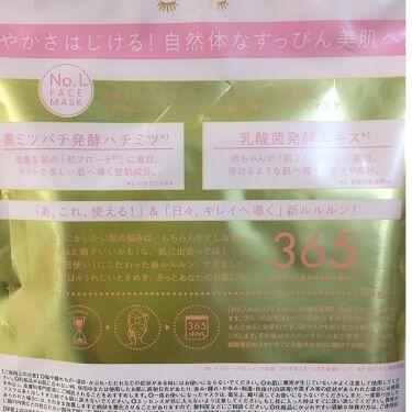 ボラージ クリーム/ちふれ/ボディクリームを使ったクチコミ(5枚目)