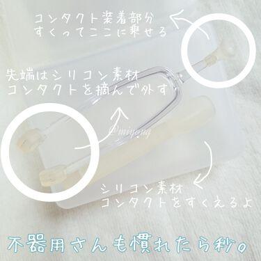 コンタクト 介護着用補助キット/Ofone/カラーコンタクトレンズを使ったクチコミ(2枚目)