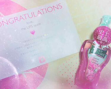香澄さんの「ボディーファンタジーボディーファンタジーボディースプレー<香水(レディース)>」を含むクチコミ