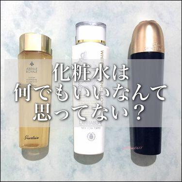 オーキデ アンペリアル ザ エッセンス ローション/GUERLAIN/化粧水を使ったクチコミ(1枚目)