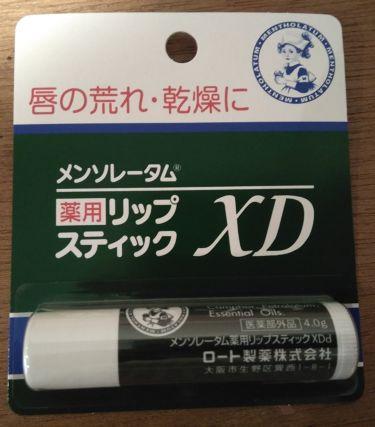 さゆり on LIPS 「メンソレータム薬用リップスティックXD..」(1枚目)
