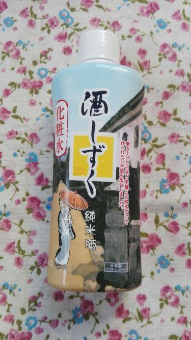 酒しずく/DAISO/化粧水を使ったクチコミ(2枚目)