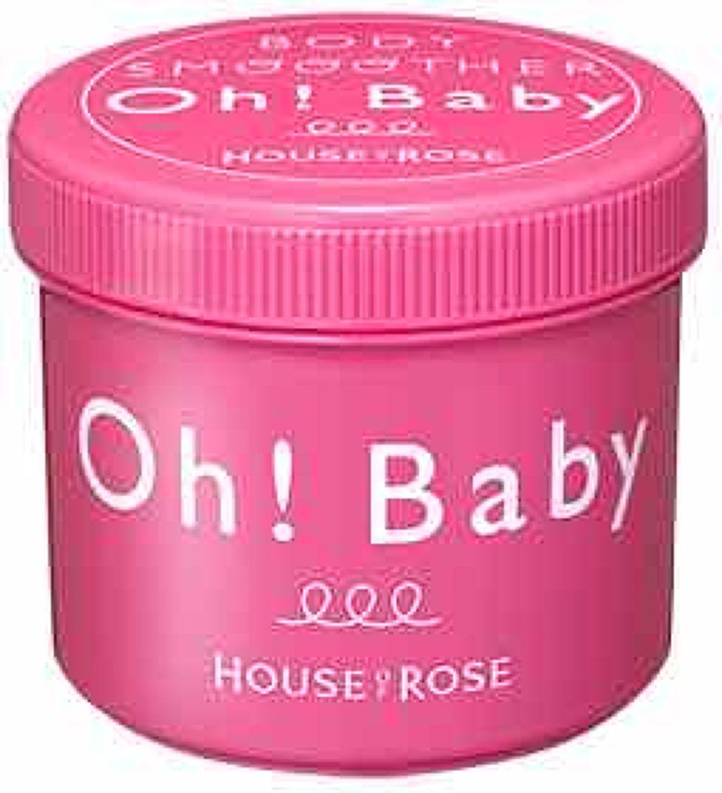 ハウス オブ ローゼ Oh! Baby ボディ スムーザー