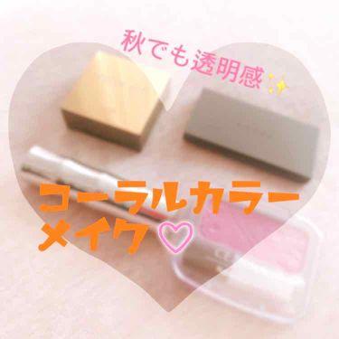 バター シャイン リップスティック/CLINIQUE/口紅を使ったクチコミ(1枚目)