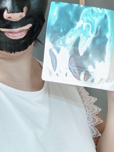 スキンリバイタルフェイシャルマスク/LEUNGESSMORE/シートマスク・パックを使ったクチコミ(2枚目)