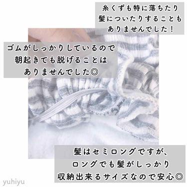 おやすみ用ヘアキャップ/3COINS/その他を使ったクチコミ(4枚目)