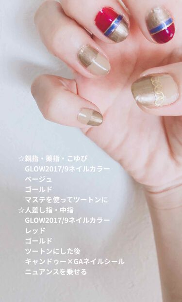 GLOW 2017年9月号/GLOW/雑誌を使ったクチコミ(1枚目)